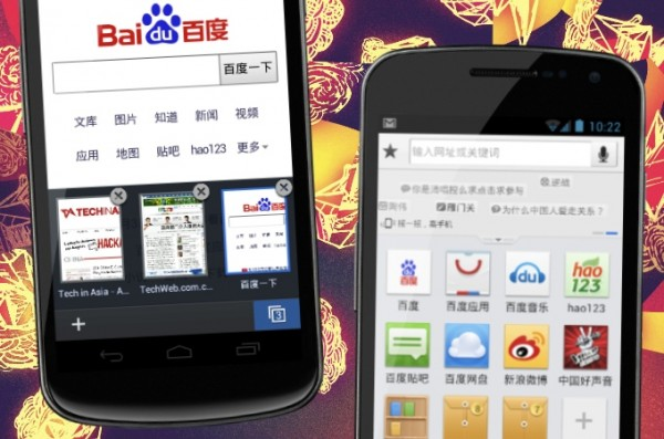 baidu-mobile-browser-relaunched-600x397